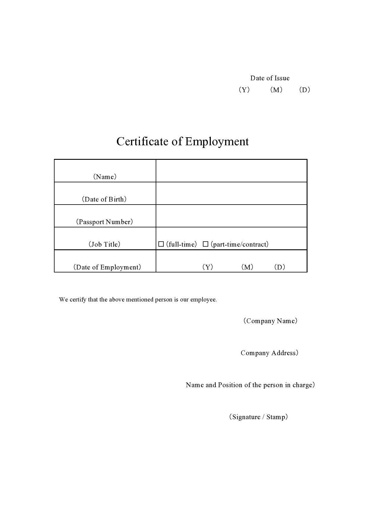 Free certificate of employment 23