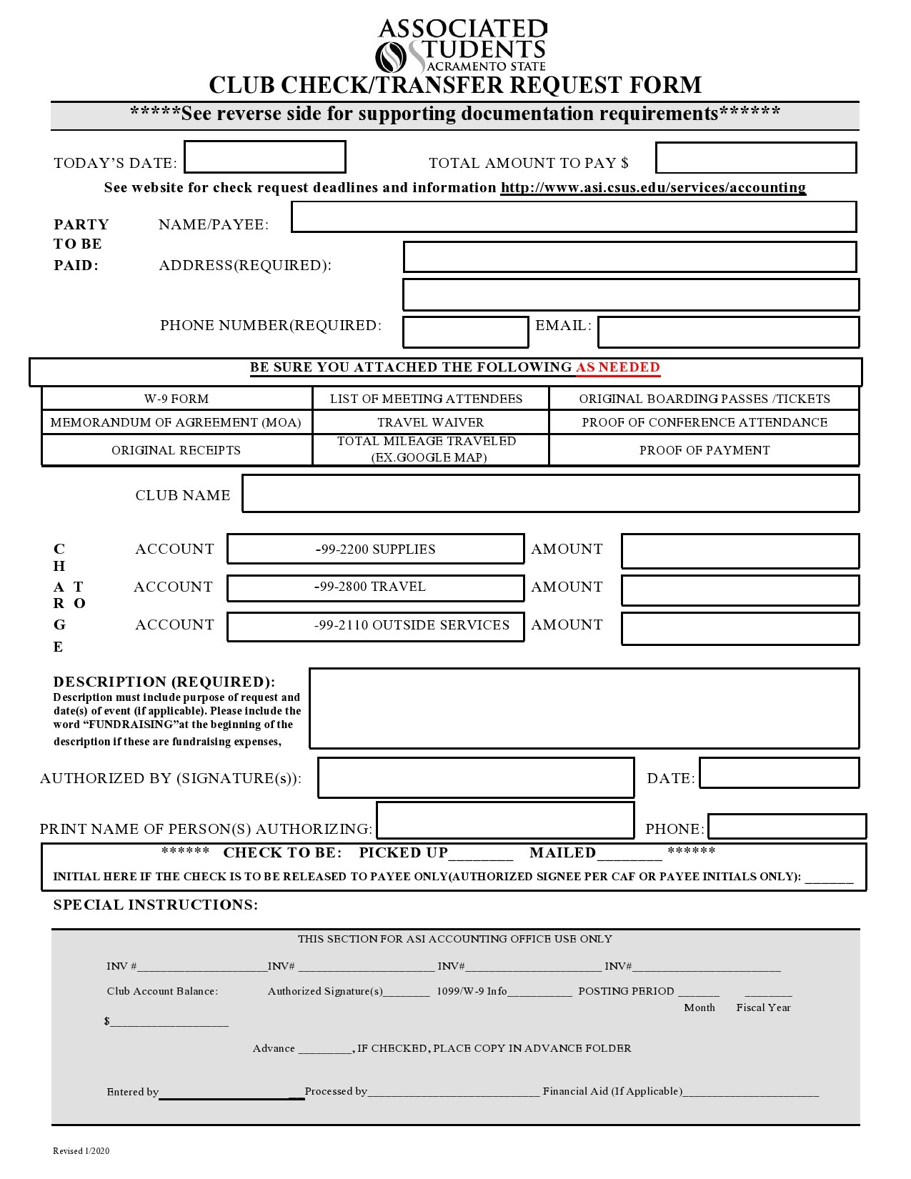 Free check request form 17