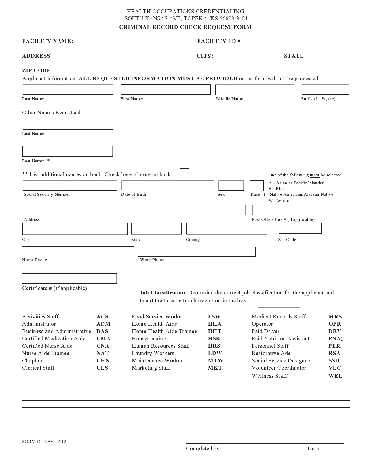 Free check request form 34