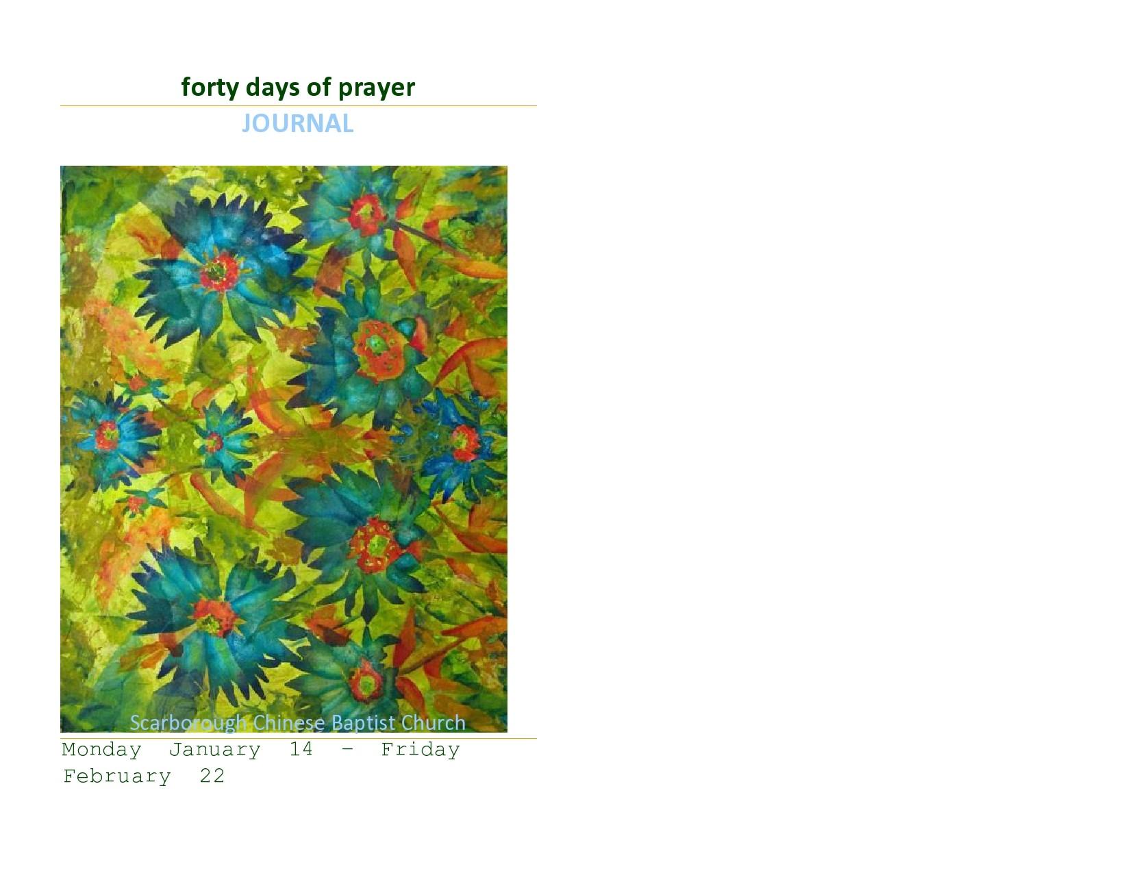 Free prayer journal template 26