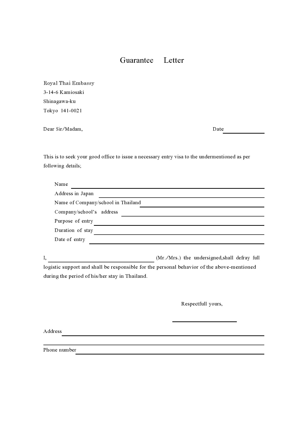 Free letter of guarantee 41