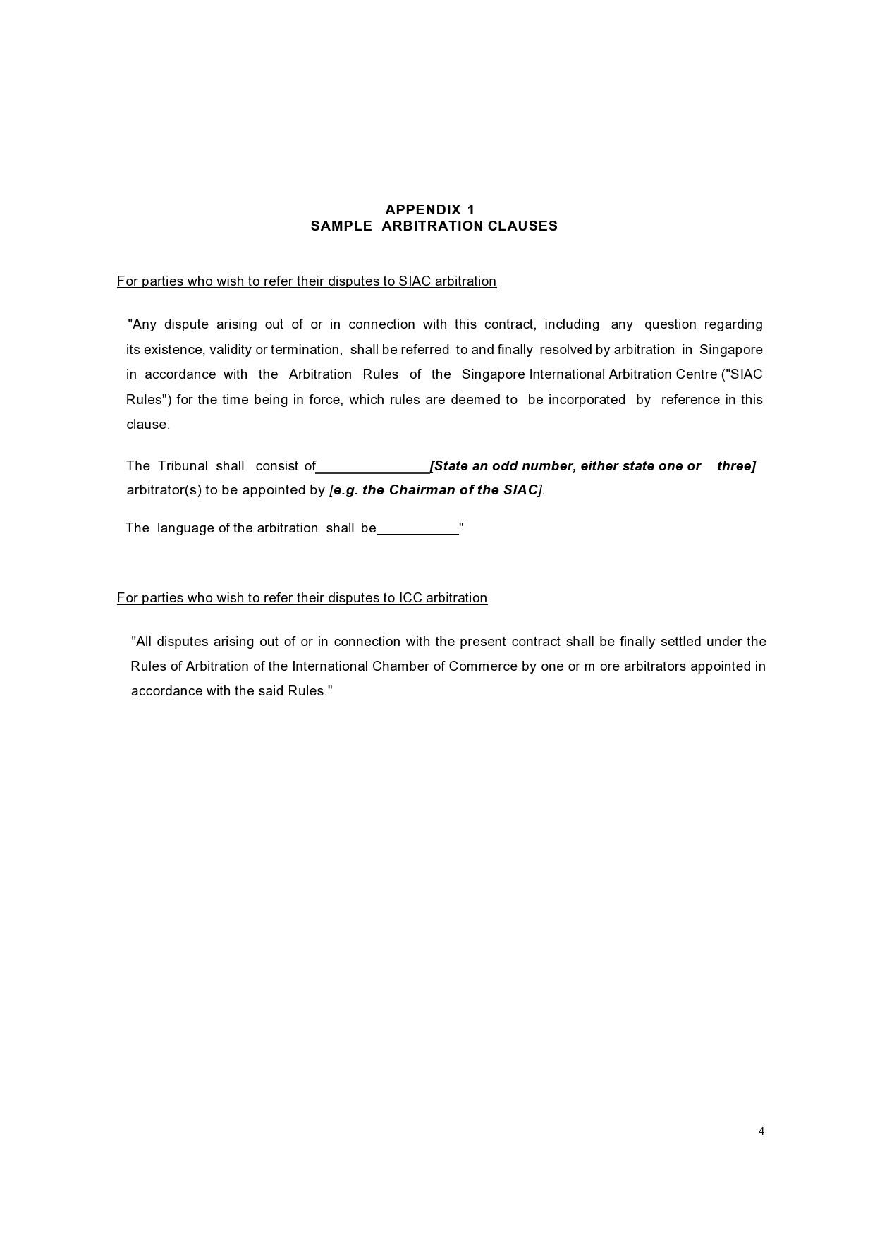 Free arbitration agreement 10