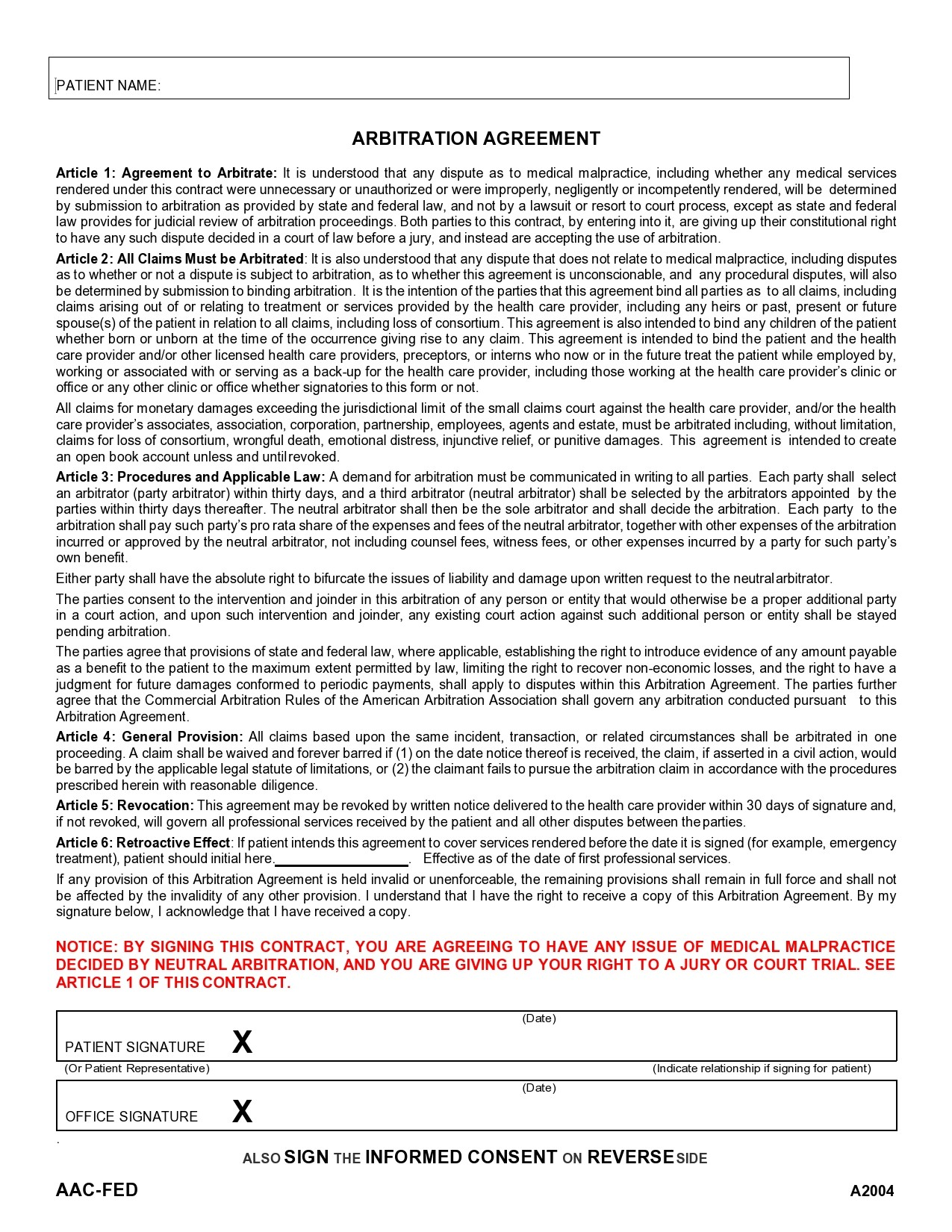 Free arbitration agreement 17